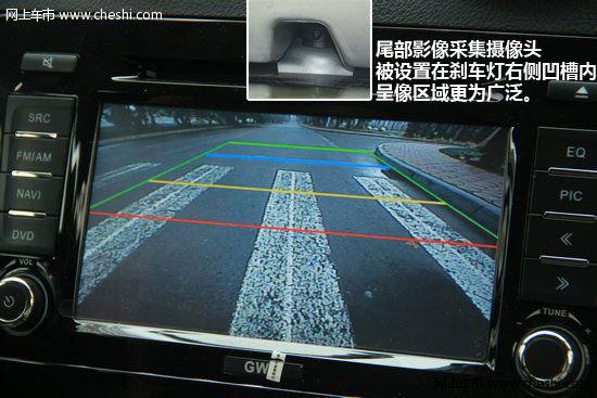 哈弗h6还具备倒车影像功能
