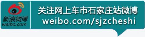 奇瑞QQ3 现车充足年底冲量全系优惠3500