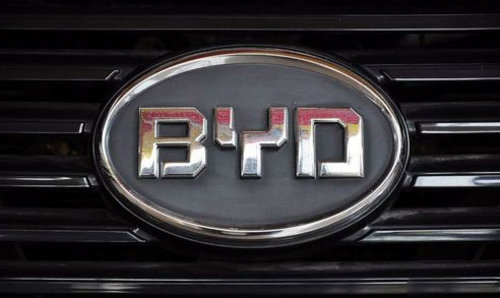 很可能是比亚迪高端车型的新标志.目前国内自主品牌大多都以分品牌