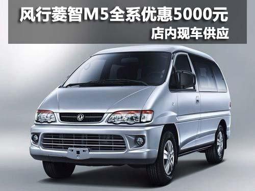 菱智   是自主品牌里高性价比的实用性中低端mpv   车型   ,高清图片