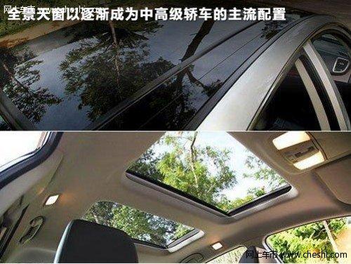 元宵佳节赏烟花,10款全景天窗车型选购 高清图片