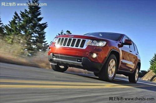 台州道通 情人节让我们 约惠jeep指南者高清图片