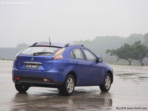 赤峰长安CX30汽车 家用轿车 节油性能好高清图片