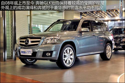 第三台国产奔驰 实拍北京奔驰glk 300 高清图片