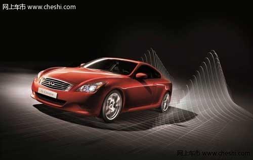 内蒙古紫维英菲尼迪G37 Coupe