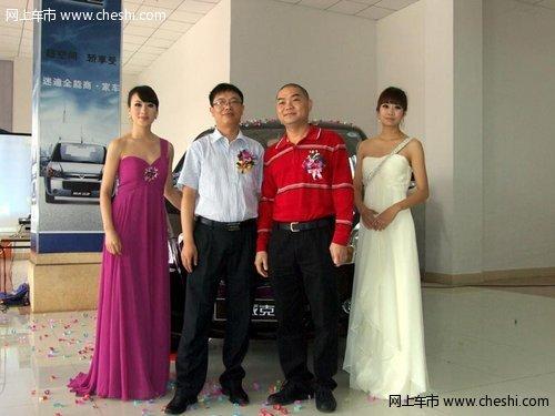 2012款蒙派克MPV新车揭幕