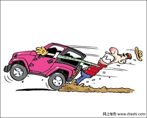 专家支招 新手上路应该学习的开车技巧
