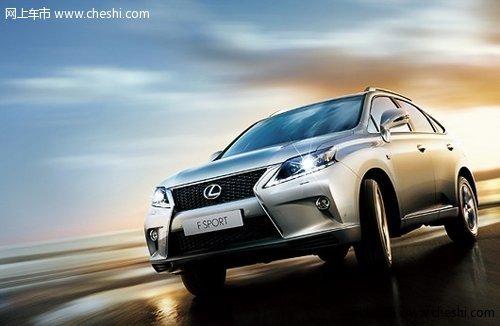 金华凌丰 LEXUS新RX正式上市 接受预订