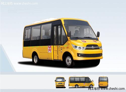 长安商用校车 一切为孩子的安全出发
