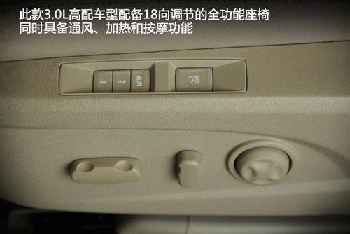 荣威950旗舰版抢先实拍 空间及动力 荣威950高清图片