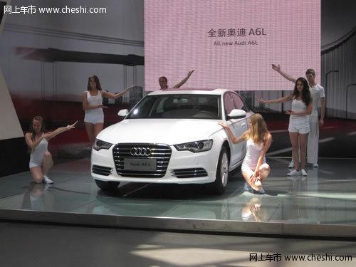 2012青岛国际车展 新奥迪a6l青岛品鉴会