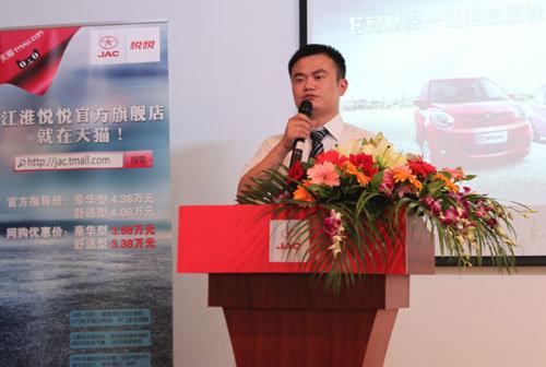江淮悦悦成为第一性价比微轿   2012年,新悦悦竞争力得到进高清图片