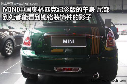 网上车市台州实拍 MINI奥林匹克纪念版