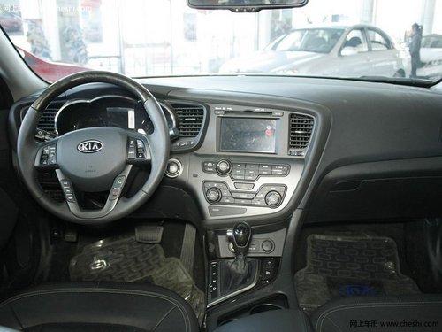 宁波起亚K5 全系车型最高现金优惠3万元高清图片