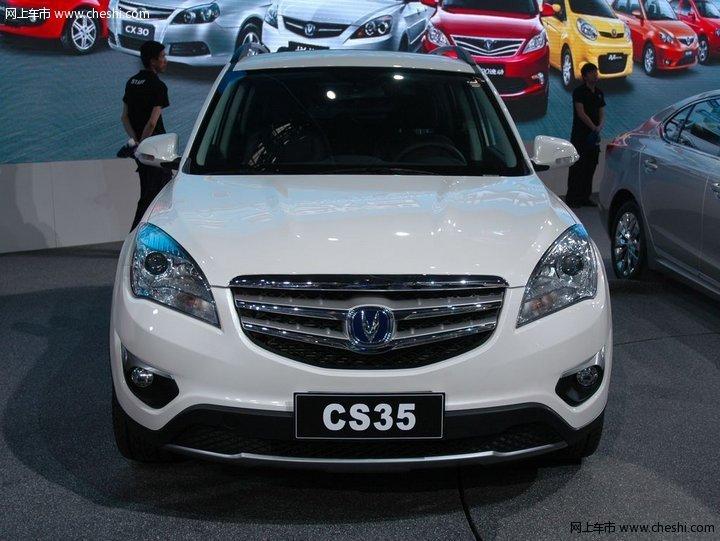 长安汽车首款SUV车型CS35高清图片