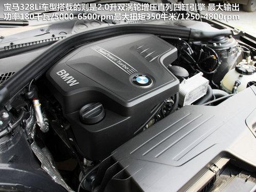 宝马全新328Li豪华实拍 2.0T/加长11CM