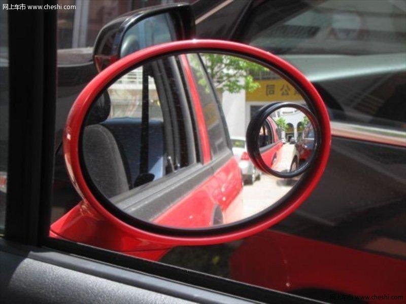8元疯狂甩 汽车小圆镜 后视镜广角镜 盲角镜 倒车镜 小圆镜