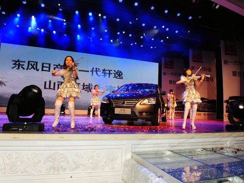 史上最强中级车东风日产新轩逸耀世登场高清图片