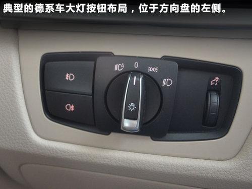 宝马x5车灯按钮图解