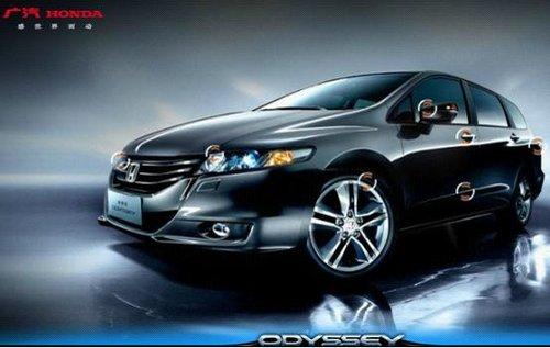 2013款奥德赛已经上市了,目前店内有部分现车,颜色可选,接受预高清图片