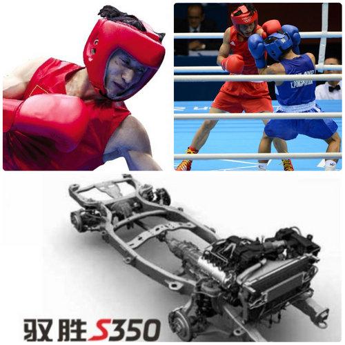 bob体育官方网站 5