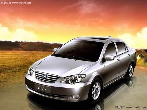 比亚迪/长春比亚迪享受零首付 零利率贷款购车图片29125 500x375