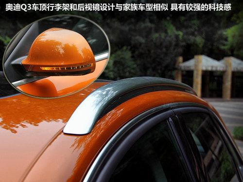 紧凑SUV中的运动钢炮 试驾奥迪Q3高功版