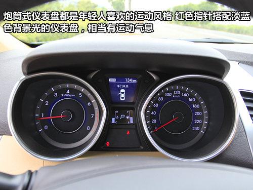 动于行 北京现代朗动徐州站实拍       炮筒式仪表盘样式并没有什么