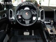 新款保时捷卡宴美规版  天津现车99万元
