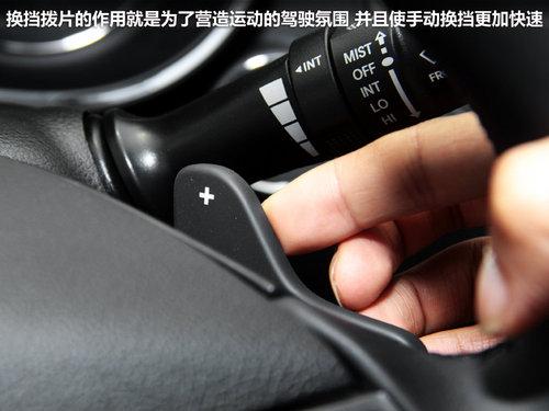 厚积而薄发 试驾东风悦达起亚K3 1.8L