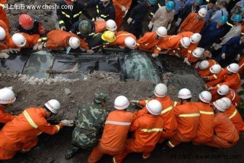 哈尔滨塌桥事故调查结论出炉 让人堪忧