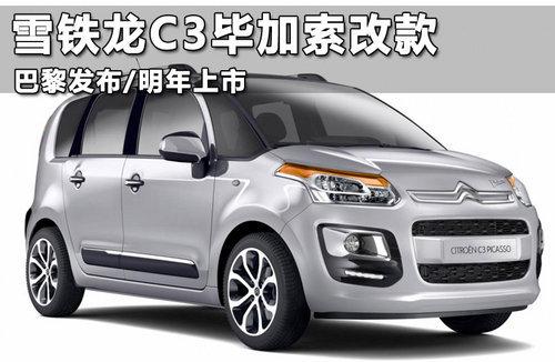 奔驰B200电动车领衔 本周海外新闻汇总