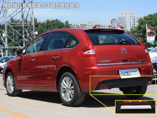 世嘉/C2 Cross量产车曝光 更具运动范儿