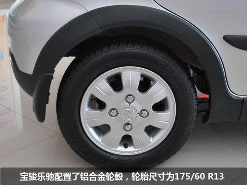 2012款宝骏乐驰淄博冠蓝到店实拍解析篇高清图片