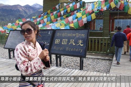 洛巴族/原始森林 江铃驭胜西藏林芝游记