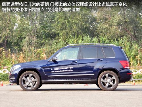 奔驰新GLK购买指南 推荐41.8万元动感型