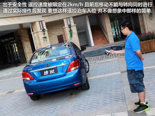 1.5T+双离合变速器 试驾比亚迪G6与速锐
