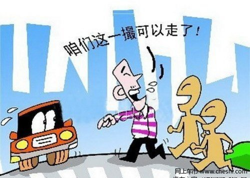治理中国式过马路 需优化红绿灯的时间