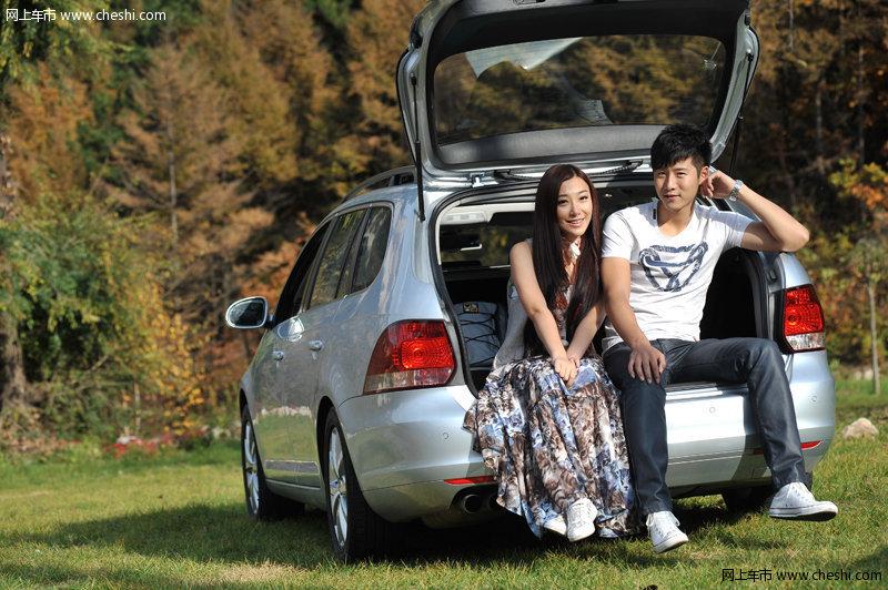 Golf旅行轿车陪伴你谱出美好的生活之歌 图片浏览