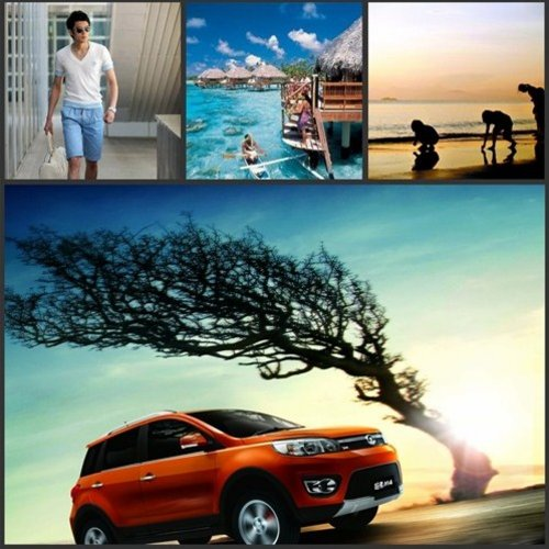 长城汽车 6万元轻松开启您的SUV生活高清图片