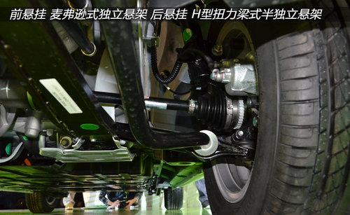 荣威E50纯电小车售23.49万新车参数解读
