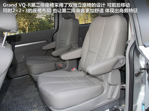 韩国的陆地公务舱 试驾-起亚Grand VQ-R