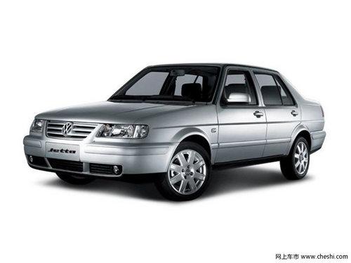 九江一汽大众宏达店 捷达伙伴型