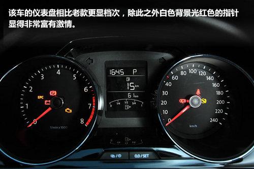 配置升级 宜昌图解新宝来 -注重提高质感 配置更丰富 宝来 宜昌车市图片