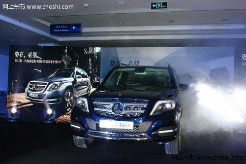 2012款梅赛德斯奔驰glk级中型suv上市会 高清图片