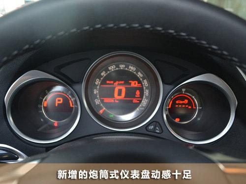 c4l配有无匙进入和智能一键启动,发动机带有start/stop启停功能