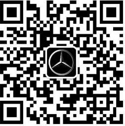 襄阳奔驰B200优惠20000 限量销售