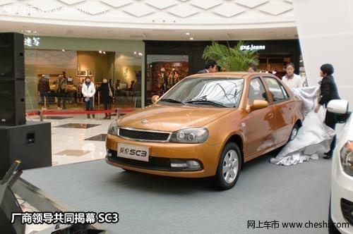 银川/高品质实用家轿——吉利英伦SC3。
