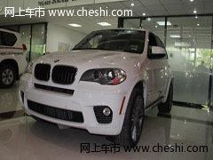 新款进口宝马X5  天津现车66.5万内购价