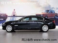 新款进口宝马740豪华 现车销售全国上牌